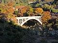 Sakado bridge.jpg
