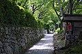 Sakamoto Otsu04s4592.jpg