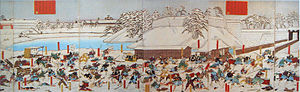 Sakuradamon incident 1860.jpg