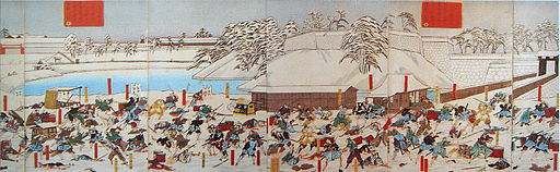 Sakuradamon incident 1860