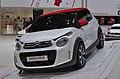 Salon de l'auto de Genève 2014 - 20140305 - Citroen 24.jpg