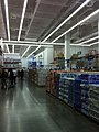 Sam's Club in Suzhou-4.jpg