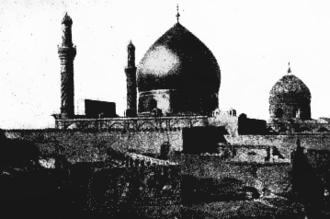Al-Askari Shrine - The Al-Askari Mosque in 1916.