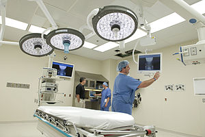 English: Surgical suite in St. Anthony's Heart...