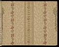 Sample Book, Sears, Roebuck and Co., 1921 (CH 18489011-13).jpg