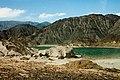San Juan landscape, Argentina.jpg