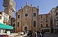 San Polo, 30100 Venice, Italy - panoramio (138).jpg