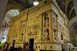 Святой Дом в базилике