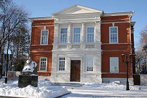 Saratov museum