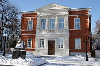 Saratov - The Radishchev Art Museum