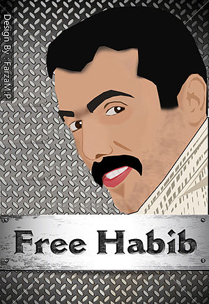 Habibollah Latifi - حبیب الله لطیفی
