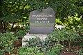 Schleswig-Holstein, Barmstedt, Vertriebenendenkmal NIK 9265.jpg
