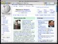 Screen navegador Camino.png