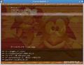 Screenshot-Frozen-Bubble 2 for network-ja.png