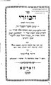 Sefer ha-Kuzari (38559).pdf