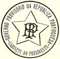 Selo GovernoProvisórioRepúblicaPortuguesa.png
