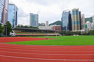 Sham Shui Po Sports Ground 201707.jpg
