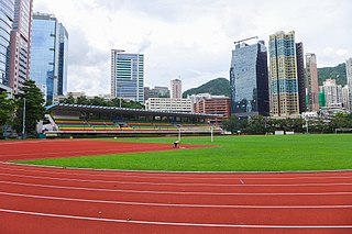 Sham Shui Po Sports Ground