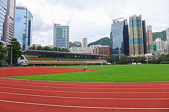 Sham Shui Po Sports Ground - Image: Sham Shui Po Sports Ground 201707