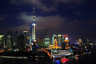 Shanghai World Financial Center - Image: Shanghaiviewpic 1