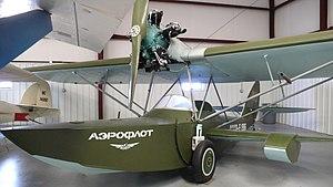 Shavrov Sh-2 - Shavrov Sh-2, at the Historic Aircraft Restoration Museum.
