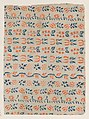 Sheet with blue and orange floral pattern Met DP886740.jpg