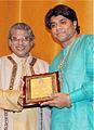 Shehnai Ratna Award.jpg
