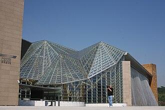 Shenzhen Cultural Center - Shenzhen Concert Hall in Shenzhen
