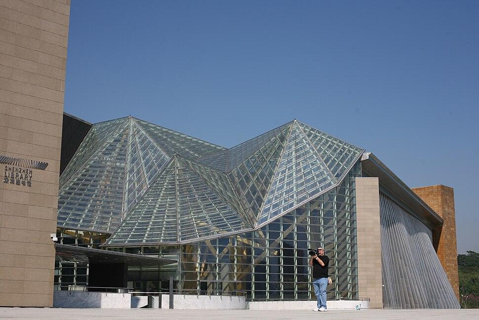 Shenzhen's Concert Hall