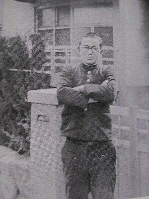 Shigeru Mizuki - Shigeru Mizuki at age 18, c. 1940
