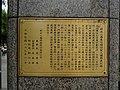 Shin Kong Life Manhattan World Trade Building foundation plate 20180429.jpg