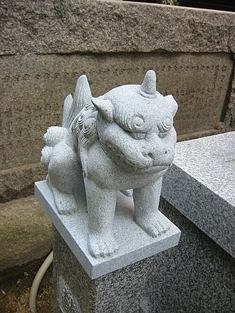 Komainu - Image: Shinomiya jinja komainu with a horn on its head