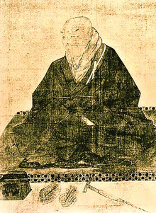 en:Shinran(親鸞) (1173-1263), the teacher of en:Nembutsu, founder of the en:Shin Buddhism