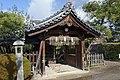 Shinsenen Kyoto Japan06n.jpg