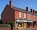 Shops in Bridgnorth Road Wollaston - geograph.org.uk - 988680.jpg