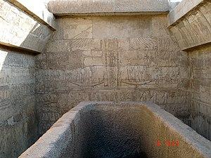 Shoshenq III - Image: Shoshenq III 2