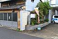 Shoumeimon-ato (Heian Palace).JPG