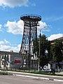 Shukhov tower (Konotop).jpg
