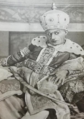 Sidqi Ruhulla Vaqif dramında Ağa Məhəmməd şah Qacar rolunda.png