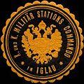 Siegelmarke K. und K. Militär Stations Commando in Iglau W0317185.jpg