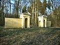 Sieglitzer Berg,Klassizistisches Tor (Vockeroder Tor).jpg