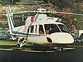 Sikorsky 76 NHHS.jpg