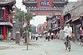 Silk Road 1992 (4368524634).jpg