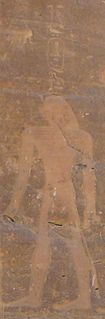 Intef III op de Silsileh-rotstekening.