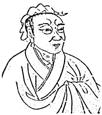 Sima Qian - Portrait of Sima Qian