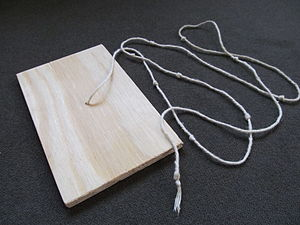 Kamal (navigation) - A simple wooden kamal.