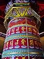 Singapore Buddha Tooth Relic Temple Dach 09.jpg