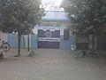 Sir syed memorial school main gate.jpg