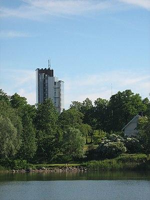 SITRA - Image: Sitra HQ, Ruoholahti, Helsinki