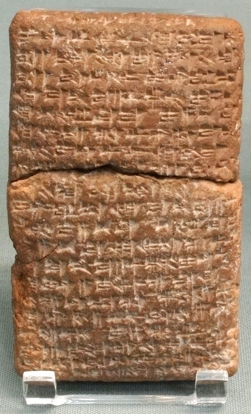 Slave treaty tablet